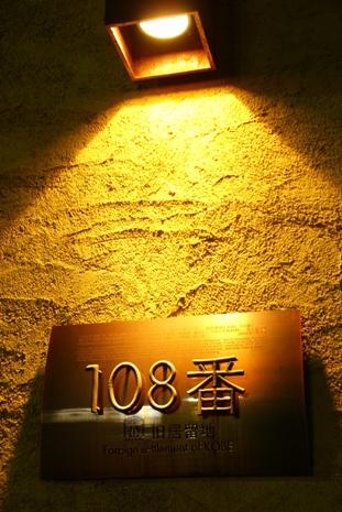 画像 14744.jpg