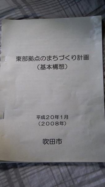 画像 7191.jpg
